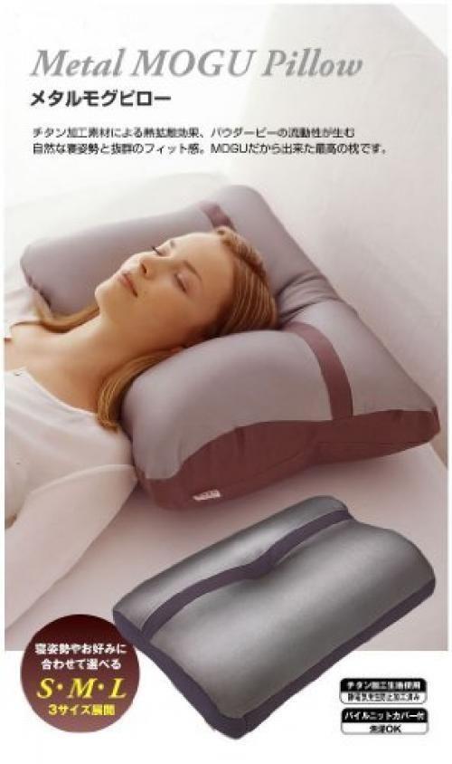 new metal MOGU Pillow