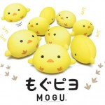 Cushion_MOGU_PIYO_Chick